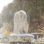 草刈与次郎景晴の墓