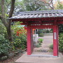 移築門(新居浜市の宗像神社の門)