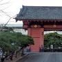 鹿島城 赤門