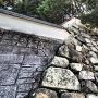 目を引く古代山城の石垣