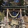 本丸跡の神社