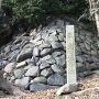 來島城址碑@櫓跡石垣前