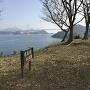 本丸跡から望む「しまなみ海道」