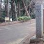 臼井城 石碑