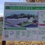 櫓の建造を含めた公園整備計画があるという