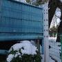 残雪と城址碑