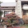 太田城址碑