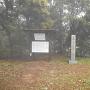 大雨の中の城跡碑