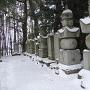 有馬家歴代の墓碑(高岳寺)