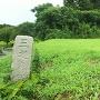 三の丸跡と石碑