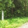 城跡への入口(37.941273,139.429723)