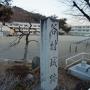 谷村第一小学校にある城址の石碑
