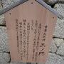 ニノ門(現存)