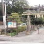 三城城 富松神社