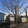 勝龍寺城大門橋の石碑