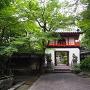 桃巌寺(35.161122, 136.964712)