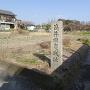 筒井順慶城趾の碑