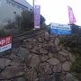 鞆城天守の石垣