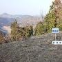角牟礼城 本丸 隅櫓跡