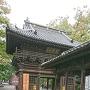 鑁阿寺の山門と太鼓橋です