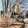 本丸跡にある城址碑