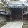 極楽寺城趾碑