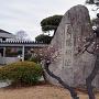 舞鶴城址碑
