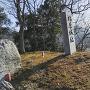 鈴尾城 本丸 石碑