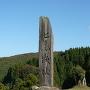 本丸跡の石碑