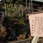 虎石 豊国神社