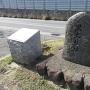 近づかないと読めない城跡碑