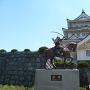 天守閣と銅像