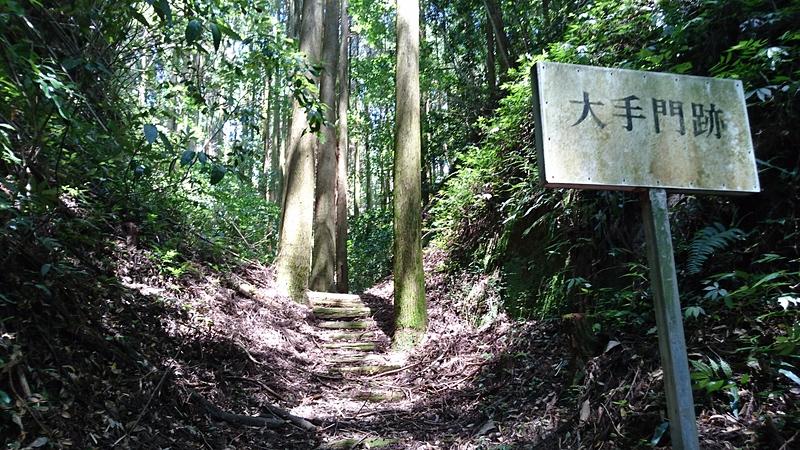 うっそうとした山中の大手門跡