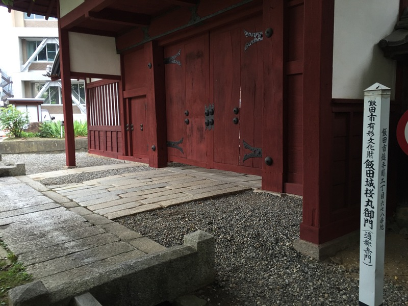 桜丸御門跡(赤門)