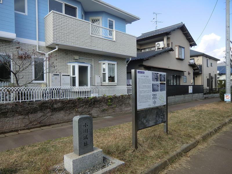 城址碑、説明板