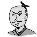 月山富田城の城主のみなさんの攻城メモ 投稿順 攻城団