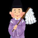 藤式部卿さん